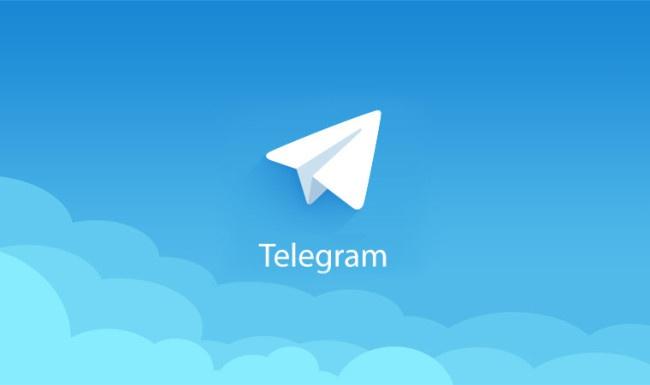 Únete ya al canal de Telegram del Ayuntamiento de Reinosa