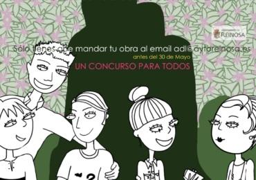 """El Ayuntamiento de Reinosa lanza la convocatoria """"Soy un artista, cuenta conmigo"""""""