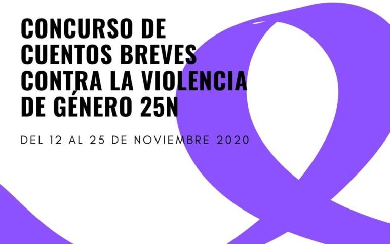 La Concejalía de Igualdad da a conocer los ganadores del Concurso de Cuentos contra la Violencia de Género